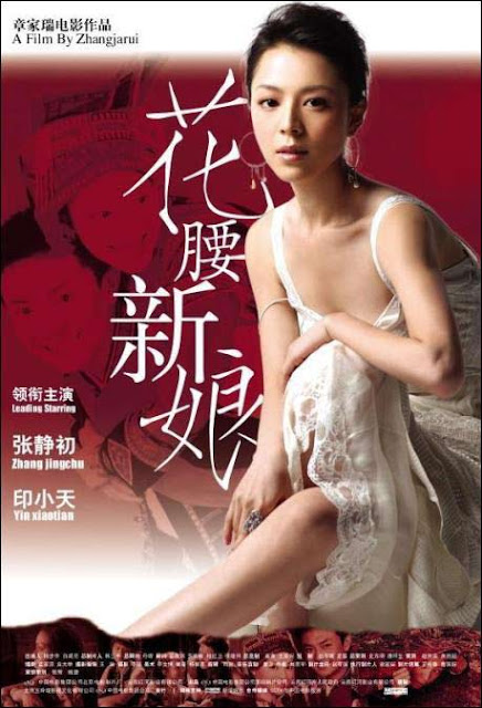 Adult online chinese free movies